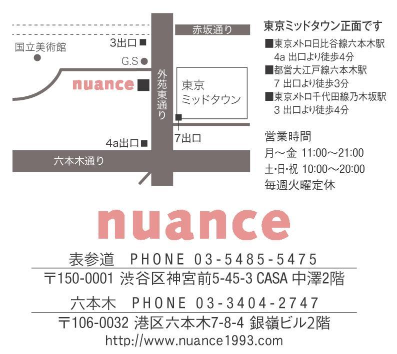 美容室 nuance六本木店 オープン!